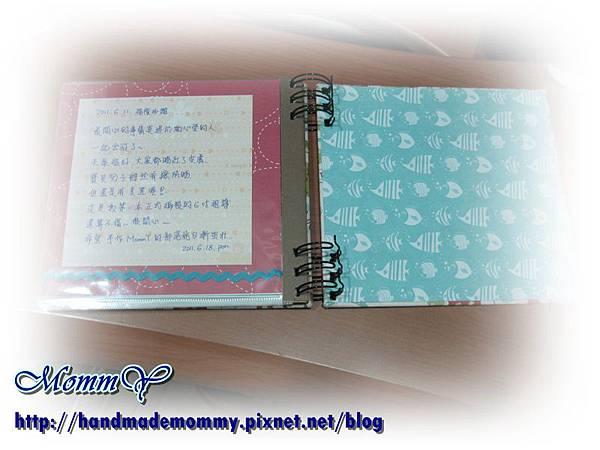 2011_06_11福隆沙雕相本美編(裝訂)6=手作MommY.JPG