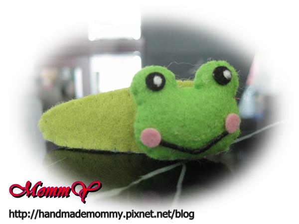 不織布-造型安全髮夾-大眼蛙1=手作MommY.JPG