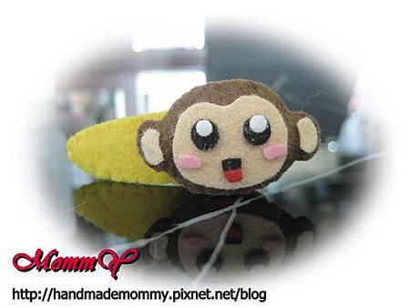 不織布-造型安全髮夾-猴子1=手作MommY.JPG