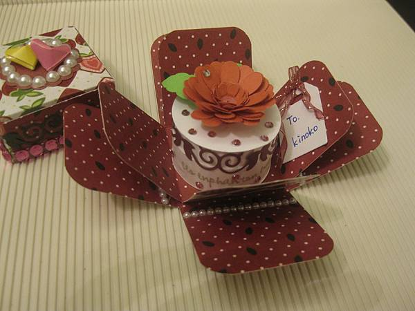 驚喜禮物盒-4.JPG