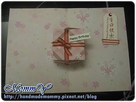 手工卡片2011.10.26-3=手作MommY.JPG