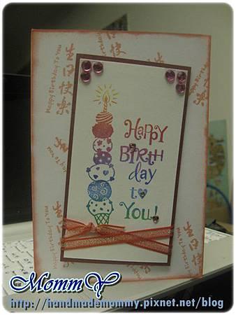 手工卡片2011.10.26-1=手作MommY.JPG