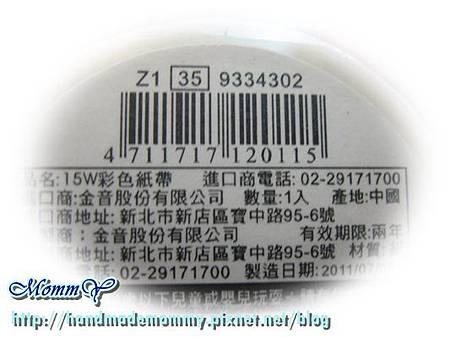 手作耗材類2011.11.20-3=手作MommY.JPG