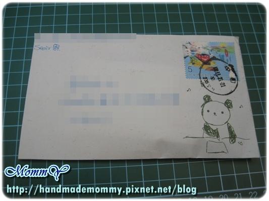 來自格友-Seair2011.11.23-1=手作MommY.JPG