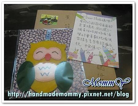 來自格友izumi-2011.11.30-1=手作MommY.JPG