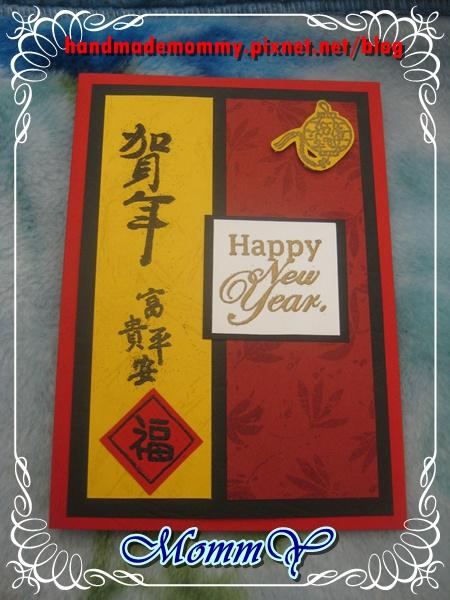 學員作品分享2011.12.02-1=手作MommY.JPG