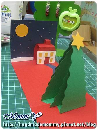 手工卡片-聖誕卡2011.12.01-5-2=手作MommY.JPG