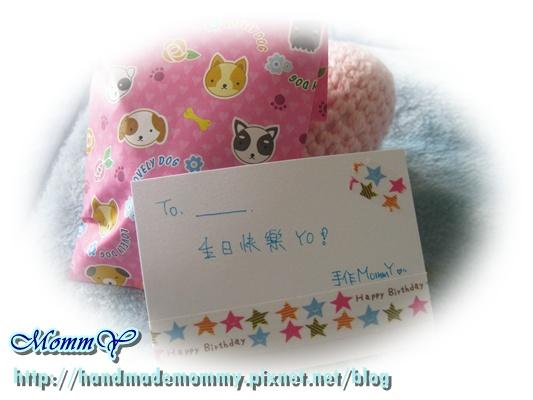 水晶串珠-小飛象-2011.11.12-2=手作MommY.JPG