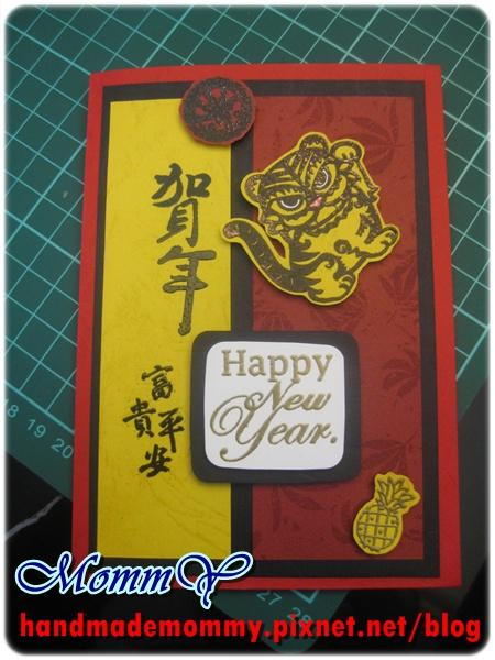 學園作品分享2011.12.19-02=手作MommY.JPG