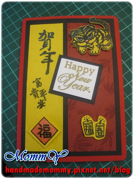 學園作品分享2011.12.19-01=手作MommY.JPG