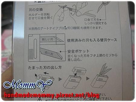 手作工具好物-OLFA筆刀3=手作MommY.jpg