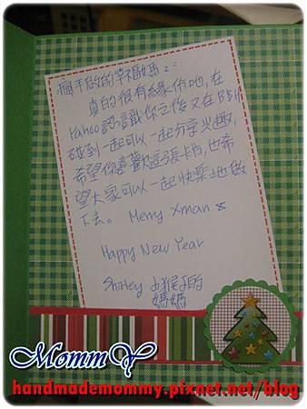 來自格友-MiuMiu帶領2011.12月聖誕卡09=手作MommY.JPG