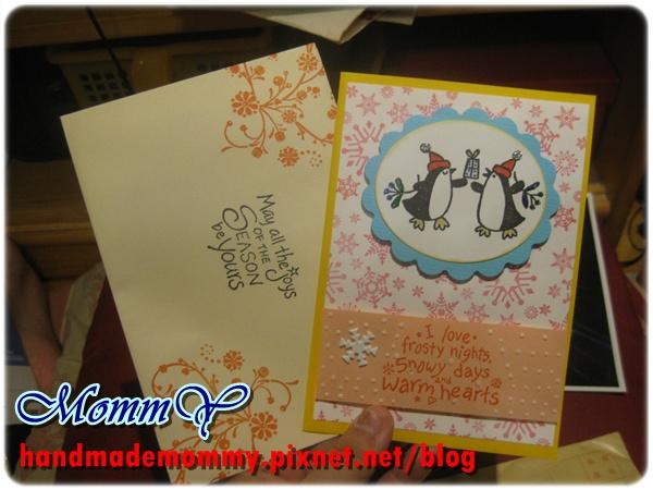 來自格友-MiuMiu帶領2011.12月聖誕卡12=手作MommY.JPG
