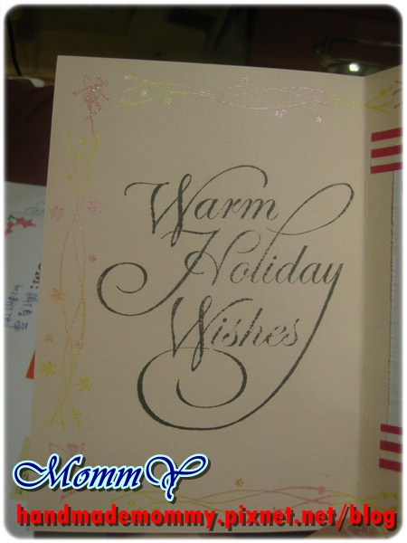 來自格友-MiuMiu帶領2011.12月聖誕卡03=手作MommY.JPG