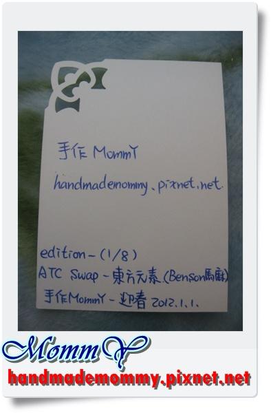 ATC-2012.1月-迎春4=手作MommY.JPG