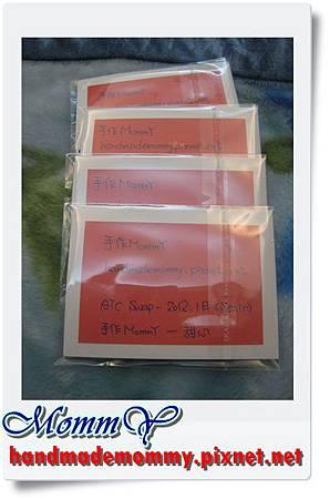 ATC-2012.1月-甜心4=手作MommY.JPG