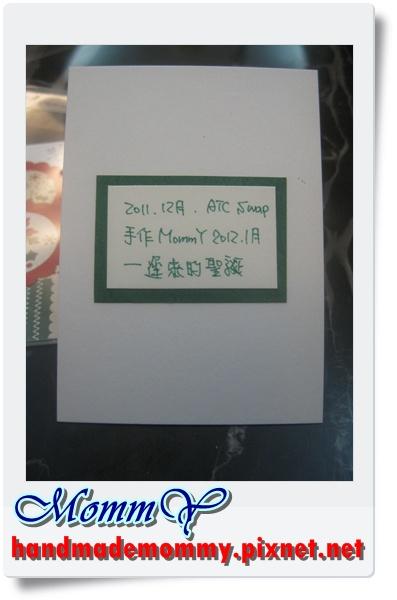 ATC-2011.12月-遲來的聖誕3=手作MommY.JPG