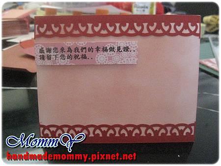 客訂-婚宴桌卡(佳芳)2012.02.05-4=手作MommY.JPG