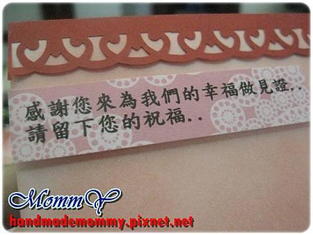客訂-婚宴桌卡(佳芳)2012.02.05-5=手作MommY.JPG