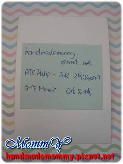 ATC-2012.2月-Cat&球2=手作MommY.JPG