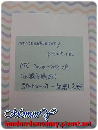 ATC-2012.2月-機器人之戀2=手作MommY.JPG