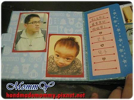 紙袋相本(有底平口)10=手作MommY
