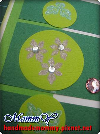 ATC-2012.4月-指定版型+綠色+亮晶晶3