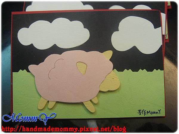 ATC-2012.6月-羊咩咩1