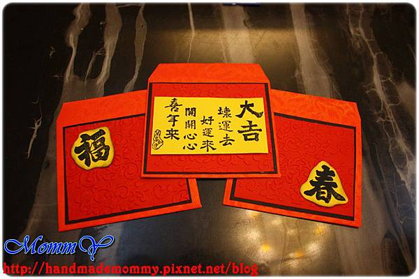 紅包袋02