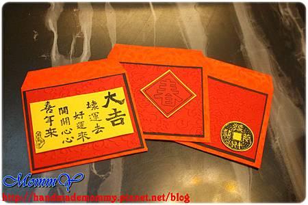 紅包袋03