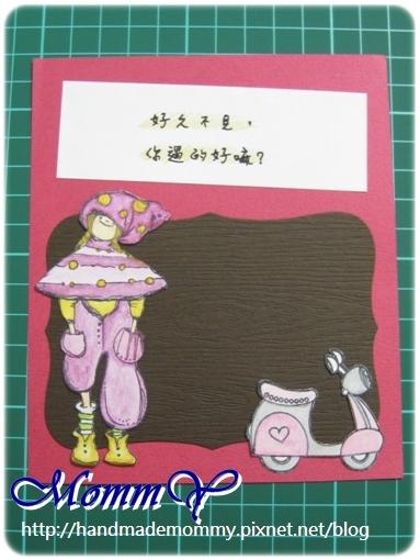 手工卡片2011.01.17-03=手作MommY.JPG
