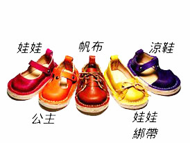 革小鞋02.jpg