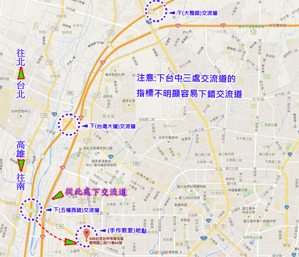 工作室地圖03.jpg