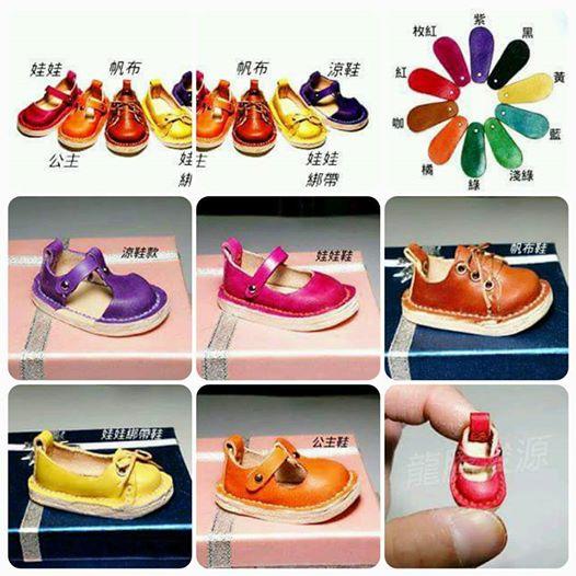 革小鞋01.jpg