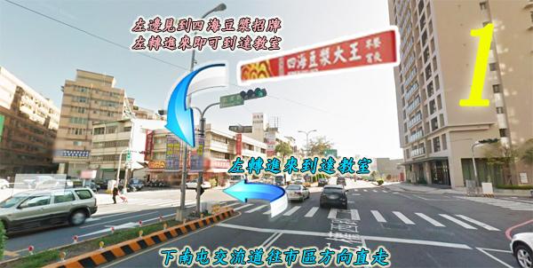 皇后大道社區入口(黎明路71巷)07.JPG