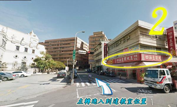 皇后大道社區入口(黎明路71巷)08.JPG
