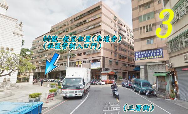 皇后大道社區入口(黎明路71巷)09.JPG