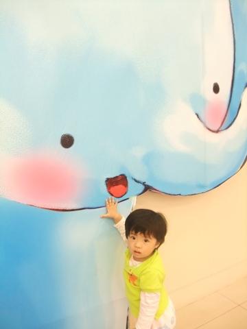 米米與大象
