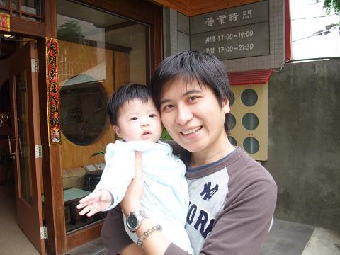 大甲好吃日本料理餐廳外的合照2