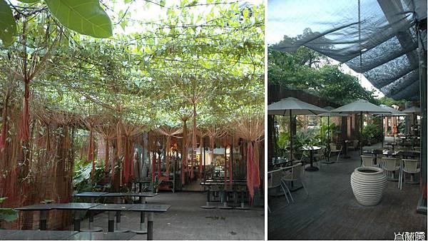 自然風-戶外用餐區.jpg