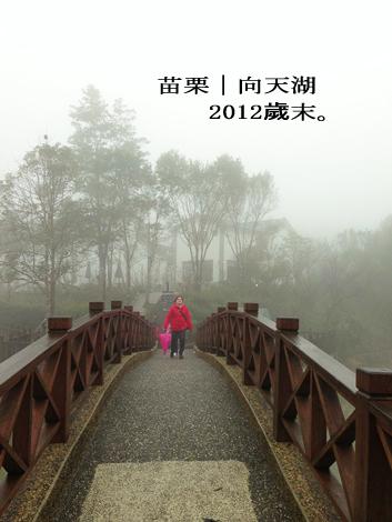IMG_0377