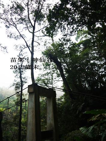 P1170848