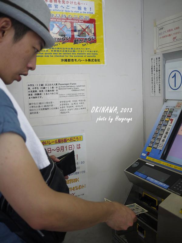 P1180796.JPG