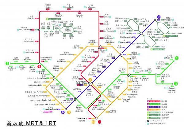 1_新加坡_MRT___LRT