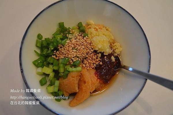 韓國包飯醬