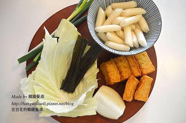 辣炒年糕 by 韓國餐桌