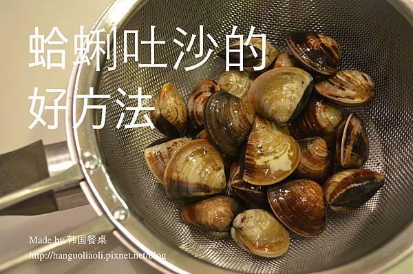 by 韓國餐桌