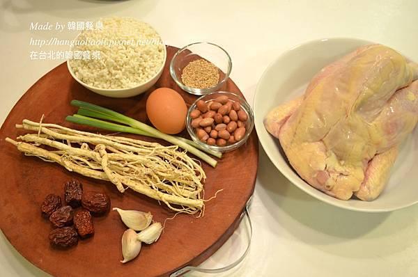 蔘雞湯 by 韓國餐桌