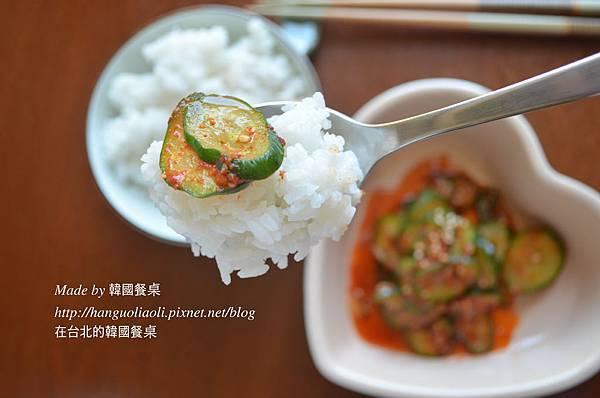 酸甜爽脆的口感韓式酸辣涼拌黃瓜