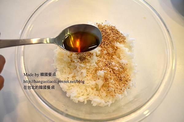 海苔飯捲 by 韓國餐桌